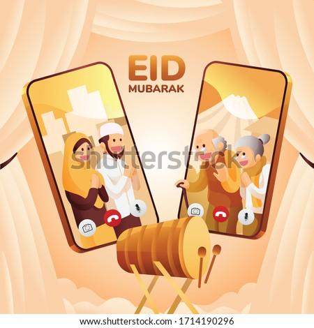 Vector Illustration of Muslim People Communicate Online Through Smartphone Video Call In Eid Mubarak