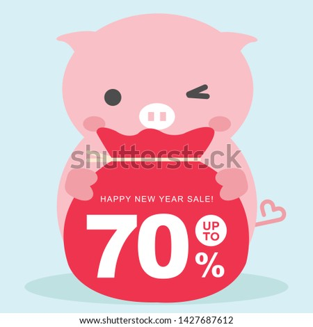 Vector illustration of new year icons for new year event, Pig, luck, pig tail, heart, Blessed pocket, blessings, auspices, events, 12 pieces, discount, banner, Oriental, Korean, Oriental tradition.
