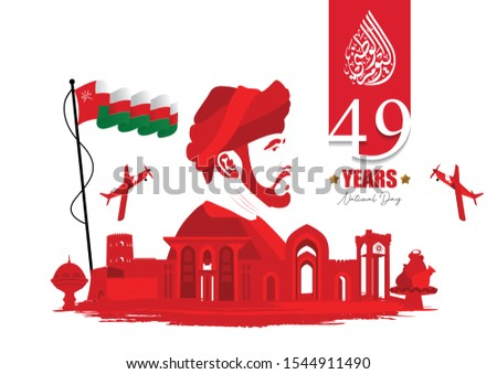 Vector Illustration of Oman National Day Celebration. November 18. 49 Years. (translated Oman National Day). Sultanate of Oman Independence Day