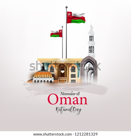 Vector Illustration of Oman National Day Celebration,The Sultanate of Oman Happy National Day November 18th