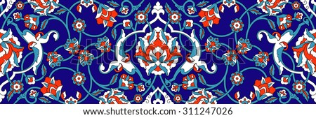 Vector illustration of ornamental border (Arabic style)