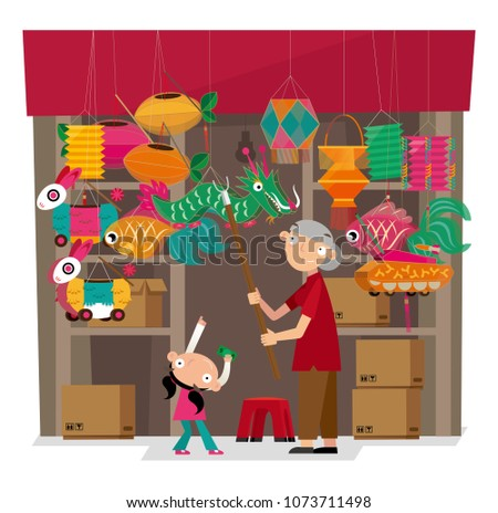 Vector illustration of paper-crafted offerings shop in Hong Kong. During the Chinese Lantern Festival, it hangs varieties of lanterns at the shop front.
