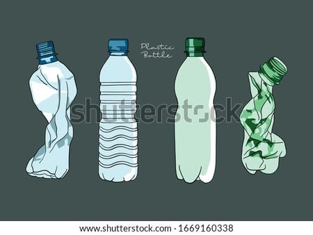 Vector Illustration of Plastic Bottles Foto stock ©