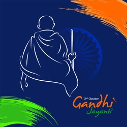 Vector illustration of Poster or Banner design for Celebration of Happy Gandhi Jayanti. 2nd October, National Holiday in India.