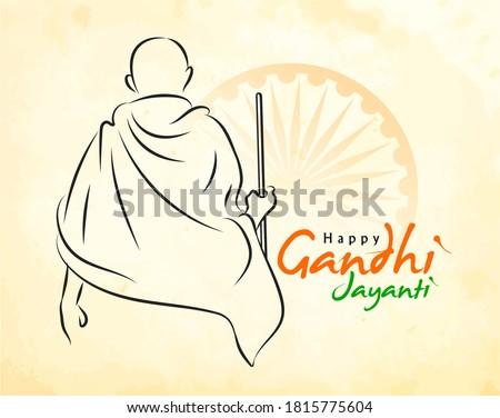 Vector illustration of Poster or Banner design for Celebration of Happy Gandhi Jayanti. 2nd October, National Holiday in India.