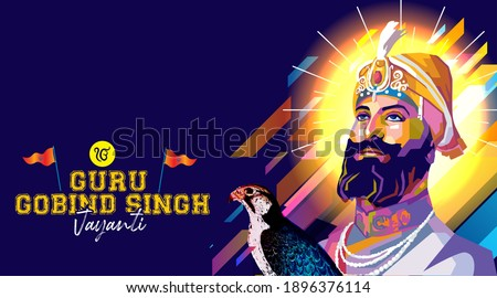 vector illustration of remembering the sikh Guru Gobind Singh Jayanti
