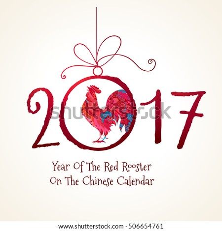 Vector illustration of rooster, symbol of 2017 on the Chinese calendar.Silhouette of red cock, decorated with floral patterns. Vector element for New Year's design. Image of 2017, year of Red Rooster. #506654761