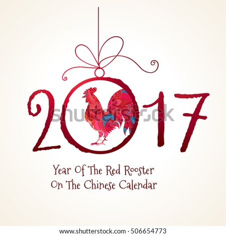 Vector illustration of rooster, symbol of 2017 on the Chinese calendar.Silhouette of red cock, decorated with floral patterns. Vector element for New Year's design. Image of 2017, year of Red Rooster. #506654773