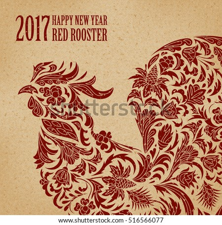 vector illustration of rooster  ...