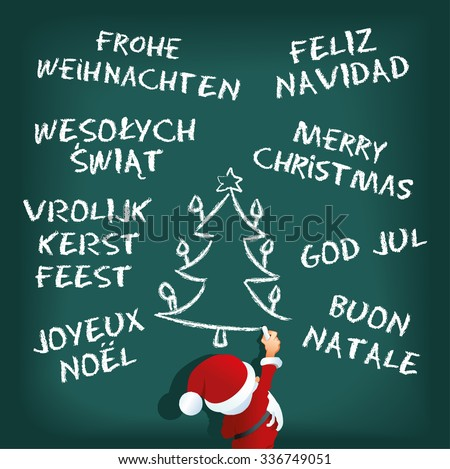 Merry Christmas in Mandarin