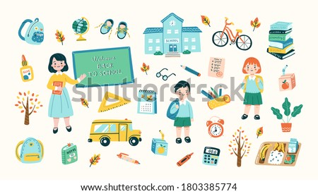 Vector illustration of school related objects in colorful cartoon style. Set includes hand drawn teacher, students, books, backpacks and school supplies. Elements are isolated.