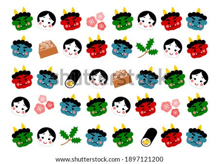 Vector illustration of Setsubun. Setsubun is a traditional Japanese event. People throw soy-beans at demon. Japanese demon, soy beans, plum blossom, holly, sushi roll.  ストックフォト ©