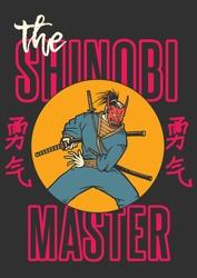 Vector illustration of shadow warrior japan ninja master shinobi holding katana sword ready to battle. The japan traditional kanji word means courage.