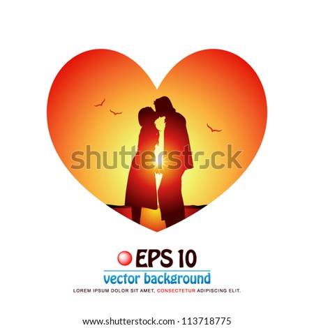 vector illustration of silhouette of romantic couple in love kissing at the beach on background of sunset in valentine heart shape