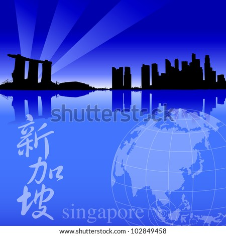 Vector illustration of Singapore skyline in blue background.