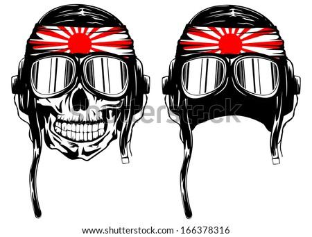 vector illustration of skull of