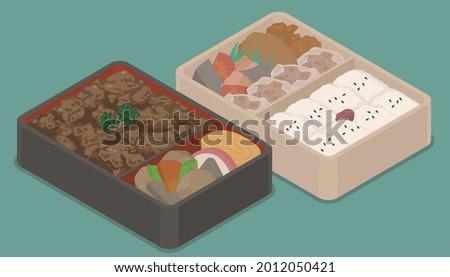 vector illustration of sukiyaki bento and steamed meat dumpling bento