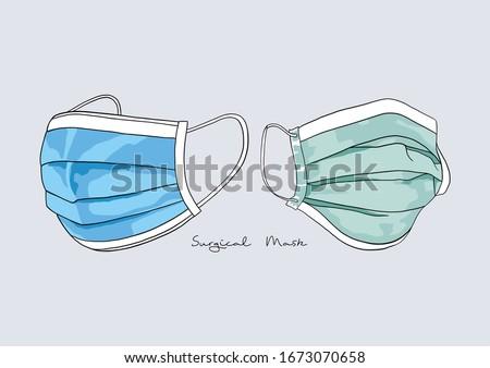 Vector Illustration of Surgical Mask / Face Mask / Medical Mask