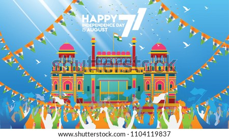 vector illustration of 15th August india Happy Independence Day. 71 years of Freedom indian - Shutterstock ID 1104119837