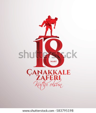 vector illustration of the background turkish national holiday of March 15, 1915 the day the Ottomans victory Canakkale Victory Monument .translation: victory of Canakkale happy holiday March 18 1915