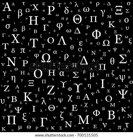 Vector illustration of the background with ancient Greek letters. Monochrome vector