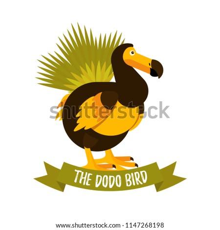 vector illustration of the dodo