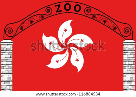 Vector Illustration of the flag of Hong Kong with a zoo entrance
