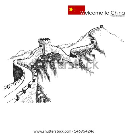 vector illustration of the Great wall of China
