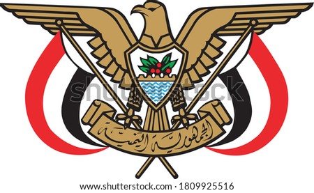 Vector Illustration of the National Emblem of the Republic of Yemen