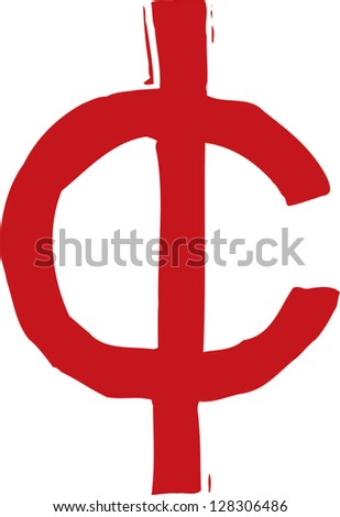 Vector illustration of the symbol of the cent