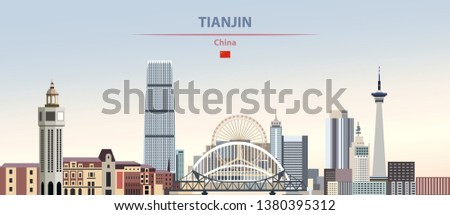Vector illustration of Tianjin city skyline on colorful gradient beautiful daytime background