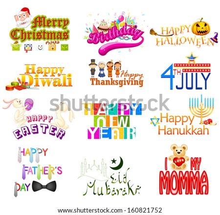 vector illustration of typography design for Holidays