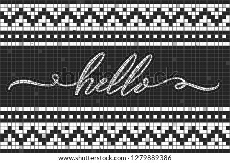 Vector illustration of Ukrainian folk ornament as tiles, mosaic, patchwork with Hello text. Ethnic ornament. Traditional Ukrainian folk art mosaic pattern.