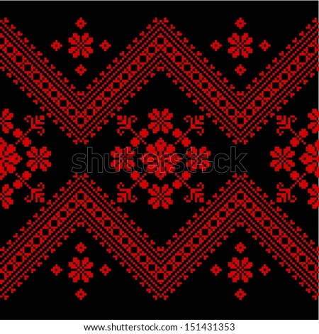 Of ukrainian folk seamless pattern ornament ethnic ornament