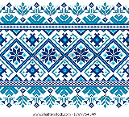 Vector illustration of Ukrainian folk seamless pattern ornament. Ethnic ornament. Border element. Traditional Ukrainian, Belarusian folk art knitted embroidery pattern - Vyshyvanka Stockfoto ©