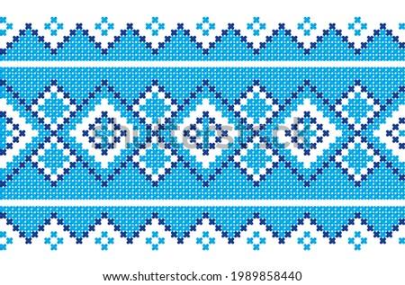 Vector illustration of Ukrainian folk seamless pattern ornament. Ethnic ornament. Border element. Traditional Ukrainian, folk art embroidery pattern - Vyshyvanka Сток-фото ©