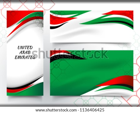 stock-vector-vector-illustration-of-united-arab-emirates-banner-background-concept-for-independence-national