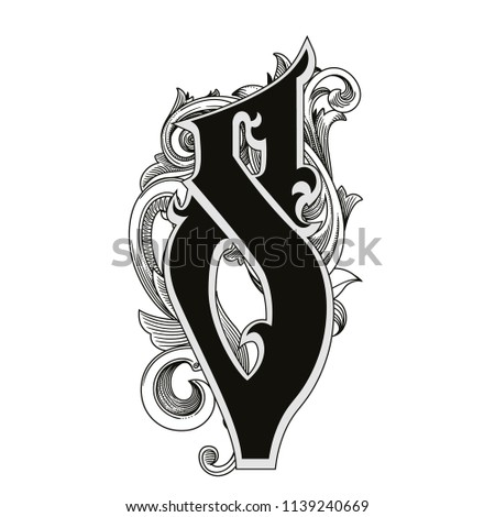 Vector illustration of uppercase letter S with decorations isolated on white background.Elegant  antique Letter with baroque ornamentation. Elegant black capital letter to use monograms, logos,emblems
