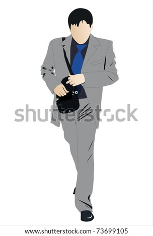 Vector illustration of walking businessman with bag