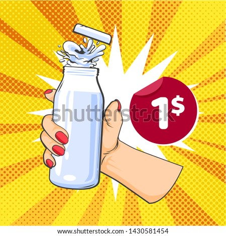 Vector illustration of woman hand with ilk jar, bottle, price tag, splash of milk, vector illustration in pop art style isolated on yellow background with dots and lights Stok fotoğraf ©