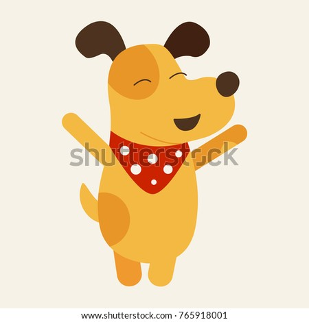 Vector illustration of yellow dog symbol 2018. Year of dog 2018 logo, icon, element for new year of dog 2018 design. Vector symbol of new year 2018 in Chinese calendar. EPS 10. Cute puppy.