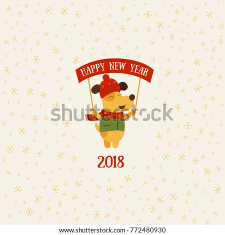 Vector illustration of yellow dog symbol 2018. Year of dog 2018 logo, icon, element for new year of pet 2018 design. Symbol of new year in Chinese calendar. Happy new year dog. Dog symbol 2018.