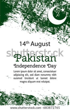 vector illustration pakistan...