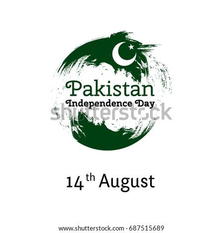 Vintage independence day illustration download free vector art vector illustration pakistan independence day pakistan flag in trendy vintage style14 august design stopboris Choice Image