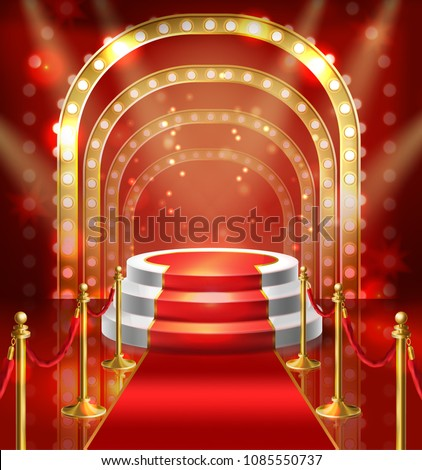 Vector illustration podium for show with red carpet. Stage with lamp illumination for stand up, performance or lecture. Public scene for speech of orator. Illuminated pulpit for conference