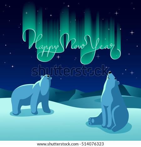 vector illustration   polar