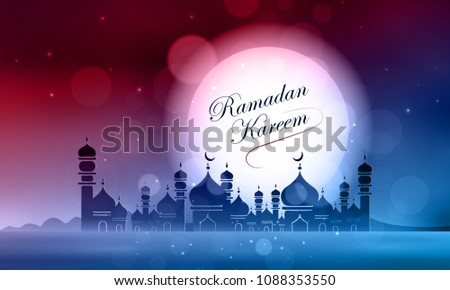 Vector Illustration Ramadan Kareem. Greeting card with mosque, big moon, stars, palm trees, night desert. Ramadan Kareem background.