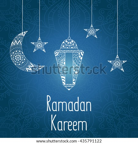 vector illustration ramadan