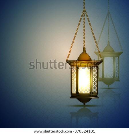 Vector Illustration Ramadan Kareem Lantern. #370524101