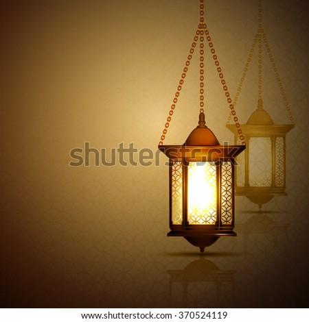 Vector Illustration Ramadan Kareem Lantern. #370524119